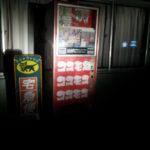 """伝説の自販機""""コスモス""""が美品で三機稼動!「万代書店 伊勢崎店」"""