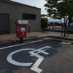 日本一シンプルな民話が残る「道の駅 きくがわ」