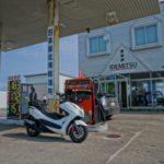 最北端ガソリンスタンド「安田石油店」で給油するとプレゼントが!