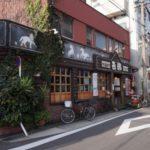 名古屋黄金時代の喫茶店だ!「西部」