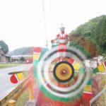 山口県下松市の風車まみれな道