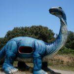 「蜂ヶ峯総合公園」には恐竜が生きていました
