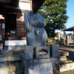 「招き猫発祥の寺」(番外編) 海雲寺