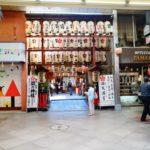 商店街の中にある「錦天満宮」はからくり尽くしでハイテク!