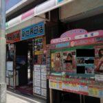 大阪新世界の村八分にされず楽しめる珍店舗3選!
