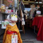 水木しげるでもウォッチでもない妖怪スポット「京都一条妖怪ストリート」