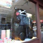 名古屋の寄食!喫茶マウンテン