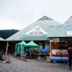 道の駅「紀伊長島マンボウ」で貴重なマンボウの串焼きが食べれるよ