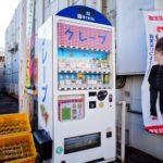 宮崎県にも「クレープ自販機」があるぞ!こちらもハイレベル!