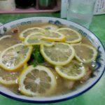 岡山の「ラーメン太郎」名物レモンラーメンは味が変化する不思議うまいラーメン