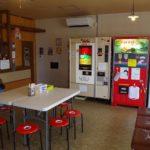 平成生まれのニューカマー自販機スポット!「自販機食堂」