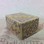 箱根みやげの秘密箱はここで買え!そして驚け!「箱根関所からくり美術館」