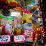 超デカ盛り!珍容器の怪しいパフェが食べれる「カフェ オリンピック」
