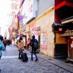 大阪一細長い珍スポット「浮世小路」はどこにある?