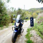 バイクでカーブ、下り坂が怖い?減速ちゃんとしよ!