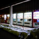 「ドライブインやくの」深夜でもレア自販機で休めるドライブイン