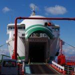 【高コスパ】四国九州間はフェリーが最短距離!「宇和島運輸フェリー」利用!