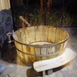 自販機のようにコインを投入→入浴する珍温泉だ!「亀山の湯」
