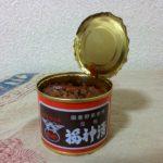 福神漬けは東京「酒悦」発祥!元祖福神漬けは主張の強い味わいだ。(他)