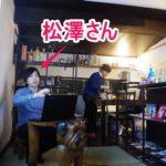 """「東京別視点ガイド」の管理人である""""松澤茂信""""という男を紹介する"""
