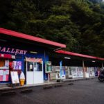 徳島県の田舎道にたこ焼き屋と自販機コーナーがあった!「ギャラリー」(他)