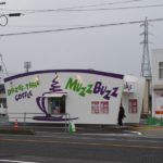 【日本人初!】バイクでカフェチェーン「MuzzBuzz」のコーヒーを買ってみた!