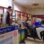 日本唯一!?通なライダーのための通なレンタルバイク店「レンタル819 徳山駅前」