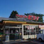 熊本地元民が食べまくっている!「おべんとうのヒライ」のちくわサラダは絶対食べたい!