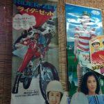 【レトロのすし詰め】「日本海食堂」はライダーの胸が熱くなる!(他)