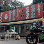【インプレ】忍ぶどころか駆け回れ!クセモノ250ccバイク「ninja250」