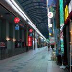 日本唯一!国道が商店街な「浜町アーケード」(他)