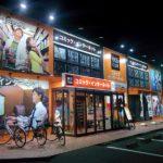 【ネットカフェ入門】初めてのネットカフェには「快活CLUB」がオススメ!