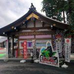 バイク神社第1号「安住神社」はライダー人気すぎる件