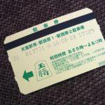 山形県天童市は将棋駒の名産!天童駅前は将棋駒だらけでした…。(他)