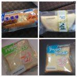 """秋田に来たら絶対食べたいローカルパン""""たけや製パン""""の「学生調理」(他)"""