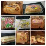 「沖縄のローカルパン」のネーミングセンスはなんかおかしい(他)