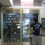 日本最南端の珍自販機!?「ストアはまみや」(ロボットコンビニ)の自販機がどでかい!