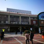 広島県呉市「この世界の片隅に」ロケ地周りぶらつき