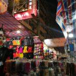 【香港値切り指南】香港の夜市は戦場!偽スターウォーズグッズばっかり買いました