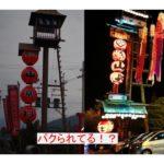 【パク珍】山口県名物レストラン「山賊」が台湾の「山寨村」でパクられてた!?