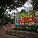 あの幻の無法地帯「九龍城」は今、のほほんとした公園になっていました(他)