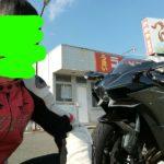 """【インプレ】""""Ninja H2""""乗ったぞ!世界初の過給機搭載バイク!古今無双の爆トルク!"""