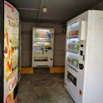 生搾りフレッシュオレンジジュース!?体重が測れる!?すごいぞシンガポールの自販機達