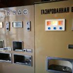 【St.ペテルブルグ】「ソビエトアーケードマシンミュージアム」で異国のレトロ自販機体験!