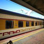【ロシア鉄道】モスクワ~St.ペテルブルグ 豪華寝台列車予約して乗ってみよう!
