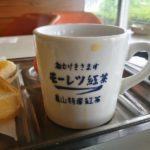 """""""モーレツ紅茶""""で眠気スッキリ!「オレンジペコー」(他)"""