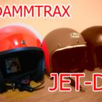 """""""深く被れる""""!?帽体超、小さい!ヘルメット「DAMMTRAX JET-D」が思ったより良かった"""