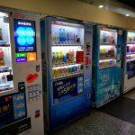 自販機マニアならば中国に行くべし!中国に珍自販機がバンバン増えている