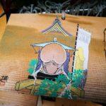 チンチン神社です「田縣神社」