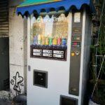 韓国ソウルの街角レトロ自販機 韓国人はエスプレッソがお好き?